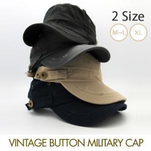 無地 BIGサイズ ボタン ワークキャップ 大きいサイズ XL L M サイズ ビックサイズ帽子 メンズ レディース 男女兼用 DM便送料無料|pancoat