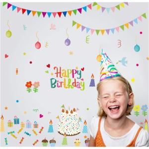 ウォールステッカー  誕生日 子供部屋 シール式 インテリア 壁シール 壁紙  パーティ キャンドルバースデー happy birthday|pancoat