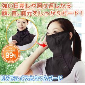 UVマスク UVカットマスク 日焼けマスク フェイスカバー レディース 日焼け対策 日よけマスク 日焼け防止 首 紫外線遮断 スポーツ 紫外線カット 布マスク|pancoat