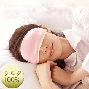 潤いシルクのおやすみアイマスク 絹 アイマスク 目元 保護 保湿 シルク製 アイマスク シルク マスク おやすみマスク 寝るとき 潤う 睡眠 トラベル|pancoat