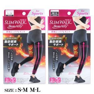 スリムウォーク ビューアクティ 燃焼シェイプレギンス ブラック M-Lサイズ S-Mサイズ|pancoat