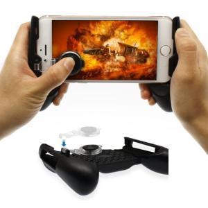 ゲームコントローラー スマホ ジョイスティック グリップ モバイル 荒野行動 PUBG フォートナイト iphone android tecc-gcontroler pancoat