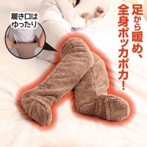 極暖 足が出せるロングカバー レッグウォーマー ブラウン 防寒 冷え性 ふわふわ ソックス 靴下 毛布 足先 暖かい 室内用|pancoat