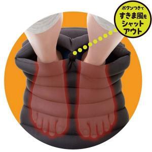 FOOT HOT HYPER フットホットハイパー ベージュ フットピロー 足枕|pancoat