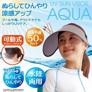 サンバイザー おしゃれ UV帽子 レディース キャップ 日焼け防止 夏 キャペリンハット 帽子 ハット バケットハット  UV 紫外線対策 自転車 日傘代わり|pancoat