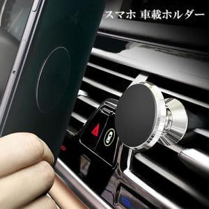 スマホリングセット スマホホルダー 車載スタンド スマホスタンド タブレットホルダー iPhone スマートフォン エクスペリア 車載ホルダー マグネット式 車載用|pancoat
