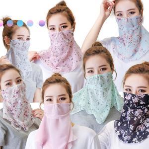 UVマスク UVカットマスク 日焼けマスク フェイスカバー レディース 日焼け対策 日よけマスク 日焼け防止 首 紫外線遮断 スポーツ 紫外線カット|pancoat