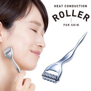 熱伝導トリートメントローラー美顔ローラーフェイスケアリフトアップ 顔 首むくみ しわ ほうれい線 ツボ押しハリ刺さない美容鍼フェイスライン pancoat