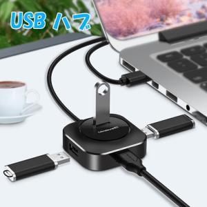USBハブ 4ポート 高速USB ハブ 1.2m 0.3m 充電 データ転送 薄型 軽量 コンパクト|pancoat