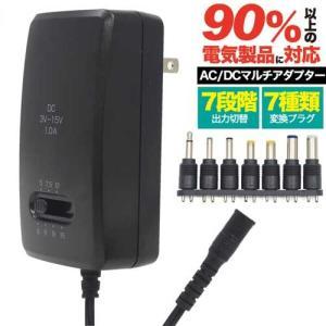 変換プラグ付き 出力切り替えあり 100V〜240V 変圧器不要 海外 旅行 両極性対応 家電 電化...