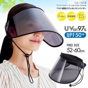 サンバイザー おしゃれ UV帽子 レディース キャップ 日焼け防止 夏 キャペリンハット 帽子 バケットハット  UV 紫外線対策 自転車 ワイド ブラック ベルト調整式|pancoat