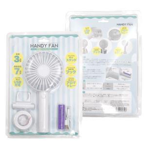 充電式ハンディ扇風機 携帯 ハンディ 充電式 大容量2500mAhバッテリー コンパクト ハンディファン グッズ ひんやりグッズ 冷感 冷感グッズ|pancoat