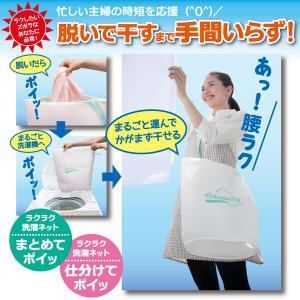 アルファックス ラクラク洗濯ネット 仕切りなしタイプ【グリーン】 707219 自立するので洗濯カゴとしても使用可能!肩紐付きで腰がラク!|pancoat