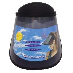 サンバイザー  おしゃれ UV帽子 レディース キャップ 日焼け防止 夏 キャペリンハット 帽子 ハット バケットハット  UV 紫外線対策 自転車 ワイド ブラック pancoat