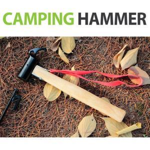 ペグ ハンマー  アウトドア ハンマー キャンプ ハンマー バーベキュー ハンマー BBQ 運動会 登山 軽量|pancoat
