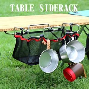 メッシュバッグ型 テーブルサイドラック 折りたたみ かご ゴミ入れ ホルダー 取付簡単 アウトドア BBQ 収納 便利 小物入れ キャンプ|pancoat
