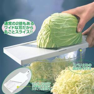 日本製 キャベツ用 巾広スライサー 安全なホルダー付き ご家庭で簡単に 大きい 千切り 厚み 調整機...