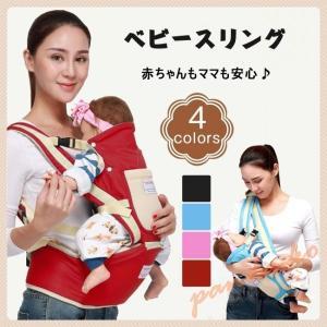 ベビーキャリアは3ヶ月から48ヶ月まで、快適な対面抱き、おんぶを提供します。 お子様の成長に合わせて...