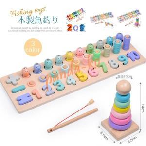 木のおもちゃ 魚釣り 木製 知育玩具 磁石玩具 ファミリーフィッシング ゲーム 数字 玩具 魚釣りゲーム おもちゃ プレゼント お誕生日