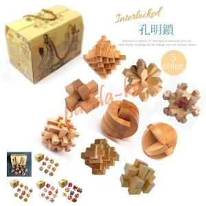 ◇ 木製パズル 説明 ◇ ● 子供から大人まで楽しめる木製の知育玩具9個セット! ● 身体に優しい「...