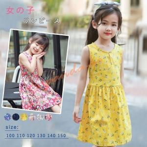 97a1630be96f7 子どもドレス ジュニアドレス フォーマル用 ピアノ発表会 子供ドレス 結婚式 女の子 ドレスキッズ ワンピース おしゃれ 花柄 可愛い