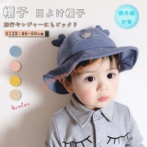 39816061347f6 キッズキャップ 子供帽子 赤ちゃん帽子 ベビー帽子 日よけ帽子 UVカット 女の子 男の子 可愛い 赤ちゃん 春 夏 どんぐり帽子 日焼け対策 新生児