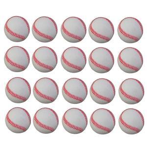 野球 練習 ウレタン ボール 直径 約 7cm 20球 セット