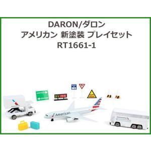 DARON/ダロン アメリカン 新塗装 プレイセット RT1661-1|b03|pandafamily