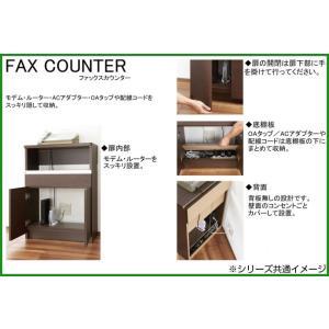 送料無料 フナモコ 日本製 FAXカウンター 602×337×850mm レベッカオーク FXR-600 b03 pandafamily