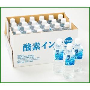 酸素インO2 酸素水500ml×24本|b03|pandafamily
