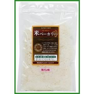 もぐもぐ工房 (冷凍) 米(マイ)ベーカリー 生パン粉 100g×10セット|b03|pandafamily