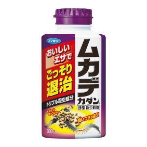 フマキラー 不快害虫駆除剤 ムカデカダン誘引殺虫粒剤 300g×4個|b03
