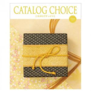 カタログギフト カタログチョイス 2800円コース コットン b03 pandafamily