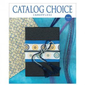 カタログギフト カタログチョイス 25800円コース フラノ b03 pandafamily
