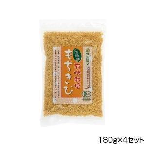 純正食品マルシマ 北海道産有機栽培 もちきび 180g×4セット 2473|b03|pandafamily