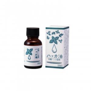 ハッカ油(20ml)|b03|pandafamily