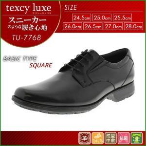 アシックス商事 ビジネスシューズ texcy ...の関連商品3