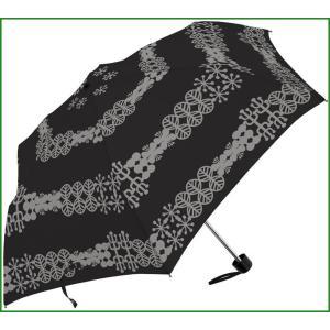商品概要:おしゃれな折りたたみ傘です。 商品詳細:モノトーンのシンプルなノルディック柄が大人カワイイ...