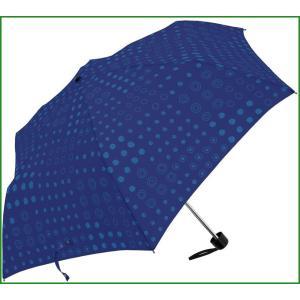 商品概要:おしゃれな折りたたみ傘です。 商品詳細:かわいい手描きのドット柄が大人カワイイ!手元が丸く...