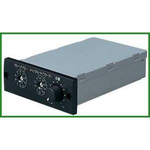 UNI-PEX ユニペックス 300Mhz帯ワイヤレスチューナーユニット(シングル) SU-3000A|b03|pandafamily