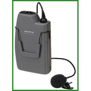 UNI-PEX ユニペックス ワイヤレスマイク WM-8100A|b03|pandafamily