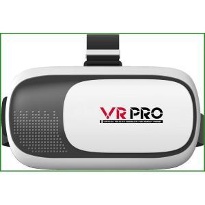 スマホ3Dゴーグル VR PRO|b03|pandafamily