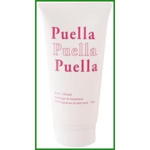 Puella プエルラ バストクリーム|b03