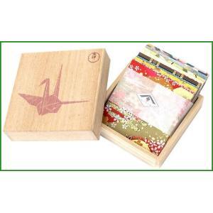 春光園 桐箱 千代紙セット 7.5×7.5cm 100枚入 SKW-1000|b03