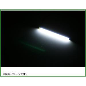 BREEZY NANIYA LEDバースリム ホワイト DAY-T13W|b03|pandafamily