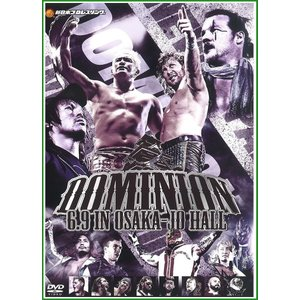 送料無料 DOMINION2018.6.9 in OSAKA-JO HALL DVD TCED-4180|b03|pandafamily