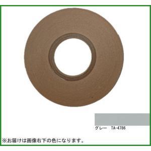 木口貼りテープ 21mm×50m グレー TA4786粘着2150|b03|pandafamily
