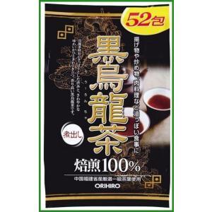 60102031オリヒロ 黒烏龍茶 100% 5g×52包|b03|pandafamily