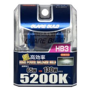グレアーバルブ HB3 スーパーホワイト BE-312|b03|pandafamily