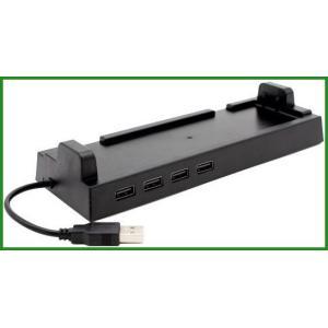 Switchドック用 4ポートUSBハブ ドックスタンド ANS-SW062 b03